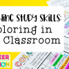 Teaching Study Skills: Coloring In the Classroom Header Image